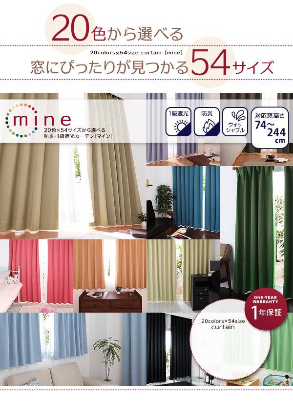 20色から選べる ×窓にぴったりが見つかる54サイズ