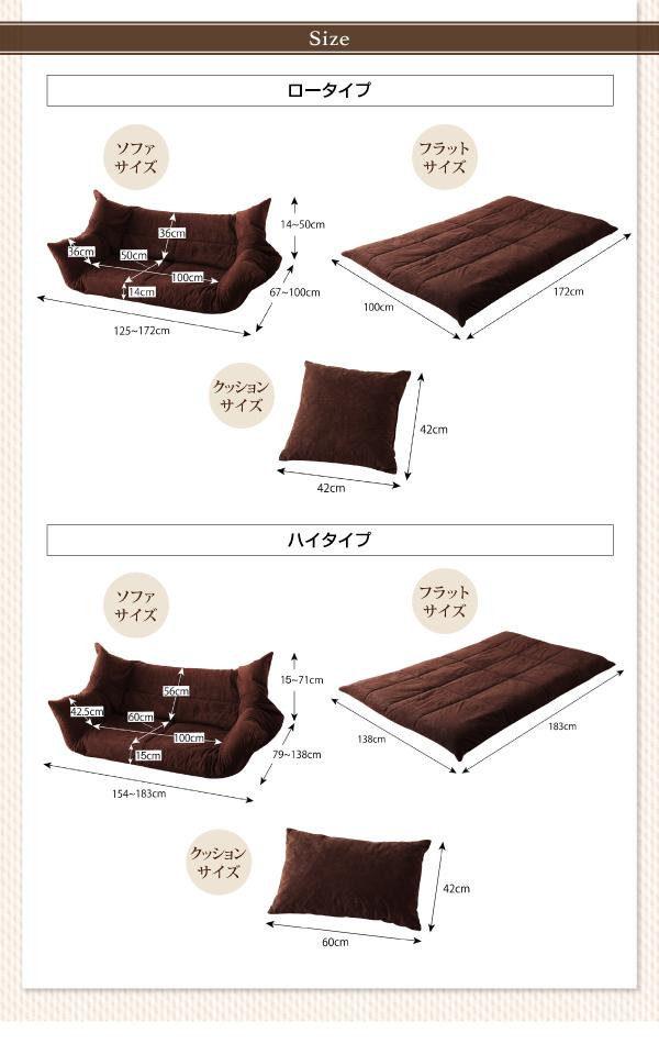カバーリンングソファーベッド