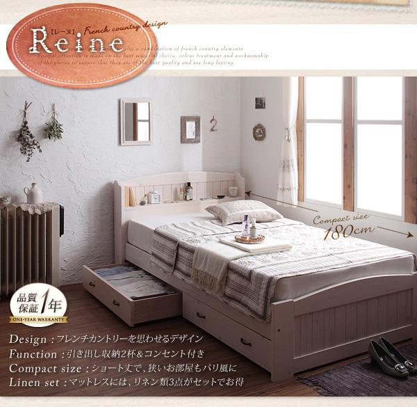 4万円のセミシングルベッド 狭い部屋、ワンルームにピッタリ、ベッドの下は全面収納できるベッド
