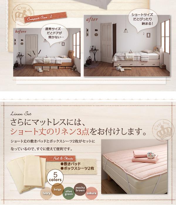 4万円のセミシングルベッド 深型タイプの引出には、高さのあるバッグなども収納できます