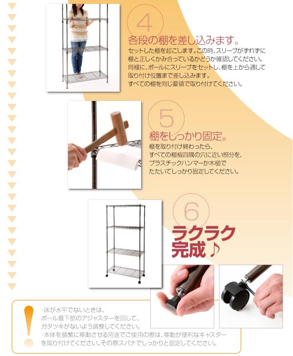 組み立ての際にネジ・釘が不要!女性でも簡単に組み立てられます。