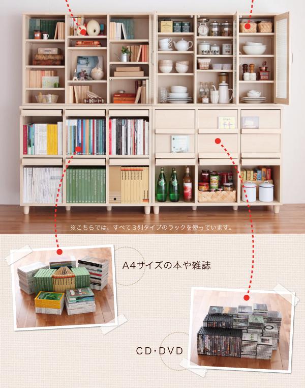 A4サイズの本や雑誌、CD、DVD