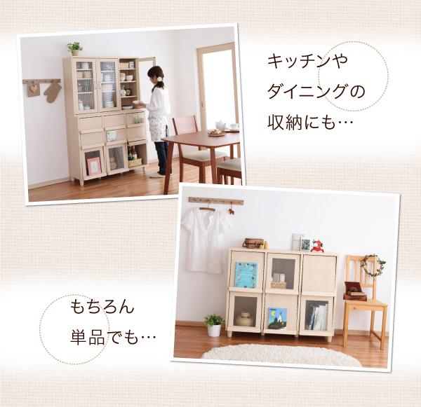 キッチン回りや、ベッド周りの収納に。単品でしようしてもGOOD!