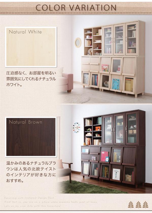 圧迫感なく、お部屋を明るい雰囲気にしてくれるナチュラルホワイト。温かみのある北欧家具のようなナチュラルブラウン。