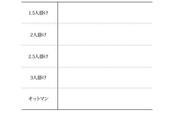 フロアソファ【Lex】レックス 1.5P (ブラック)
