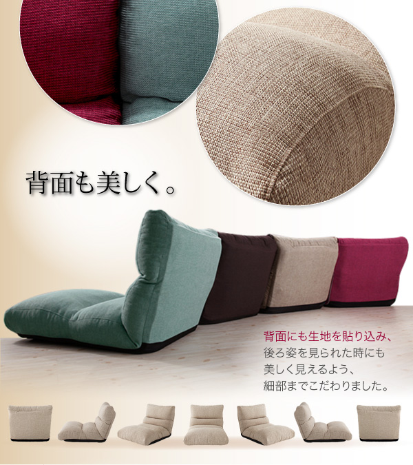 Lazy Boy Sofa Beds