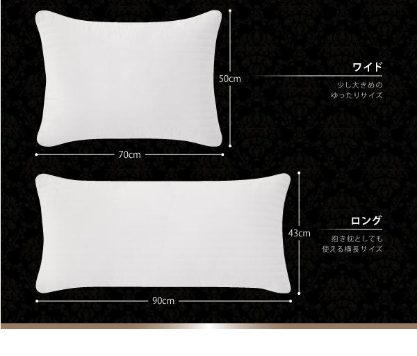 ネットショップ 枕