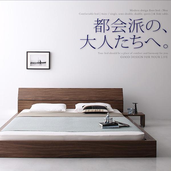9万円の予算で買える、シングルサイズ ロータイプのベッドだと、目線も低くなって、空間にゆとりができます