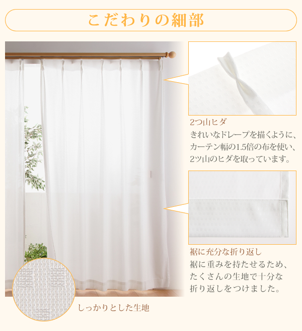 付着した花粉は洗濯で簡単に落とすことができます