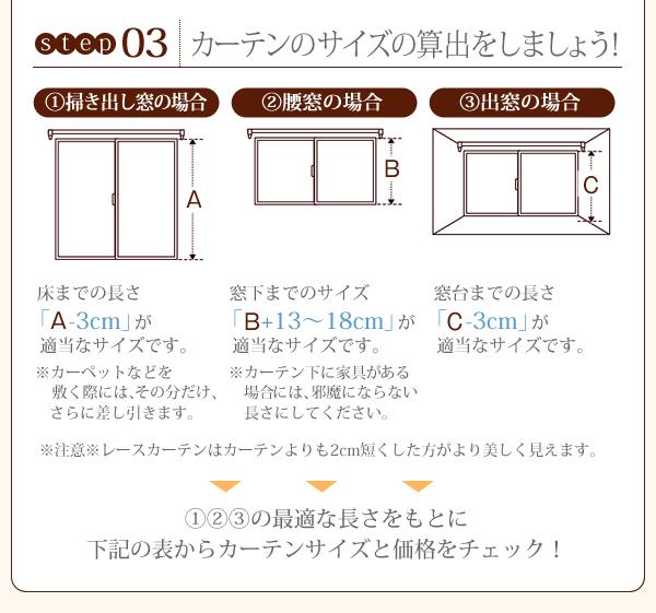 日本のレース産地である福井の老舗メーカーで製造された自信の商品