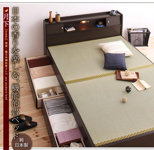 30000円、照明・棚付き畳収納ベッド