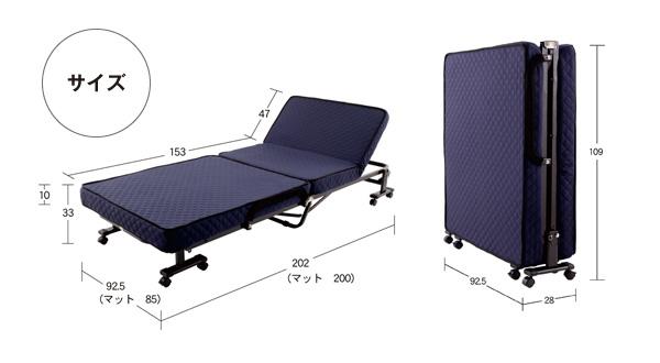 サイズ / 本体サイズ:幅92.5×長さ202×高さ33cm、マットレス:幅85×長さ200×高さ10cm