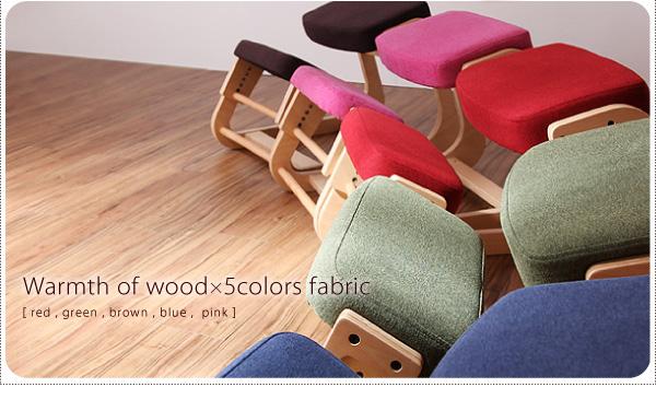 高さは5段階調整可能でカラーは5色から選べる姿勢矯正椅子