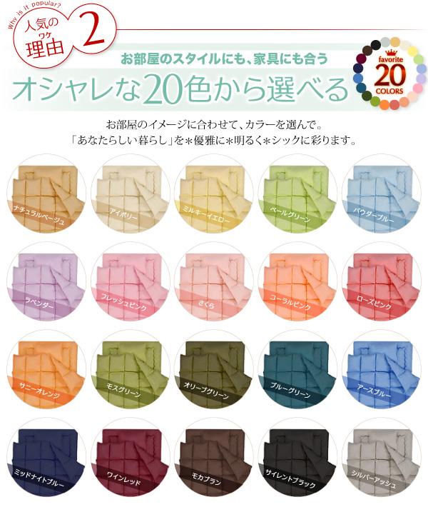 新20色羽根布団8点セット 和タイプ&ベッドタイプ シングル/セミダブル/ダブル/クイーン/キング
