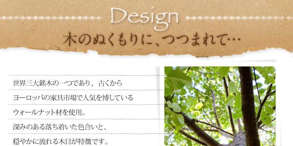 Lumikkiシリーズ こたつ フラットヒーター 画像03