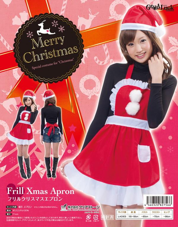 【クリスマス サンタ コスプレ衣装】フリルクリスマスエプロン Ladies