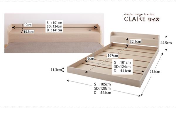 世界中から支持されているフランスベッドの高密度スプリングを使用