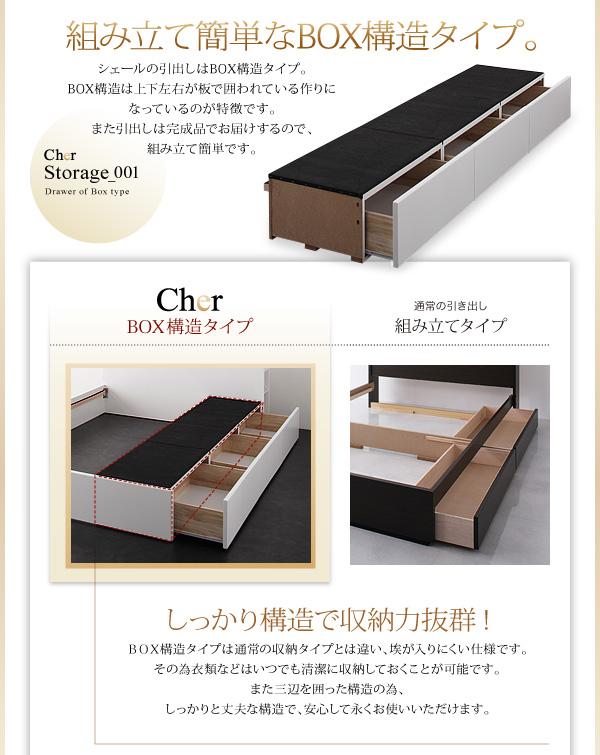 9万円で買える、セミシングルサイズ・収納付きベッド、チェストベッド・ガス圧で簡単に開閉ができる