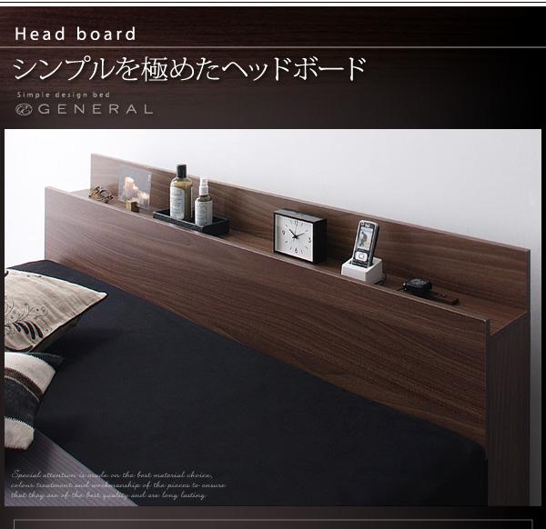 2万円で買えるベッド 棚には便利な2口コンセント付き