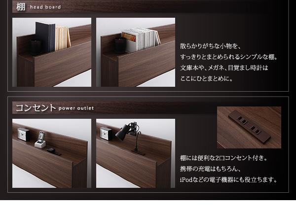 2万円で買えるベッド 携帯の充電はもちろん、iPodなどの電子機器にも役立ちます