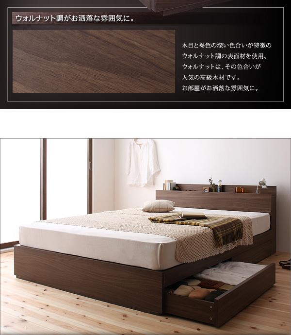 2万円で買えるベッド ウォルナット柄が醸し出す高級感