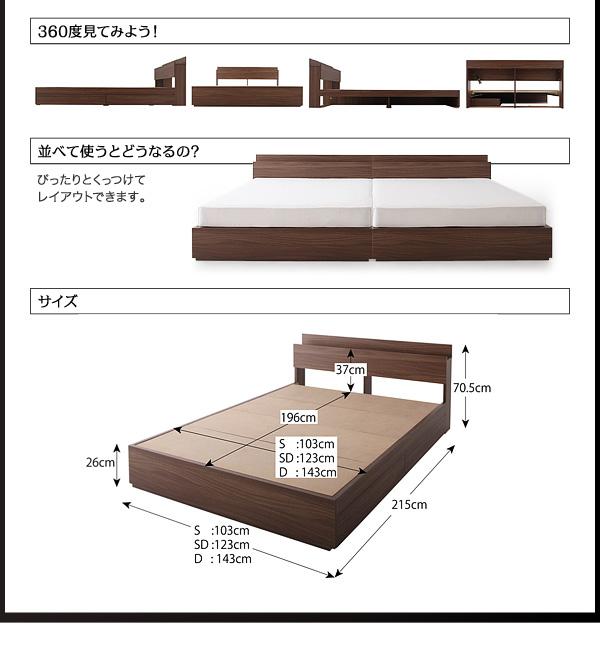 2万円で買えるベッド 安心のフランスベッド品質をお届けします