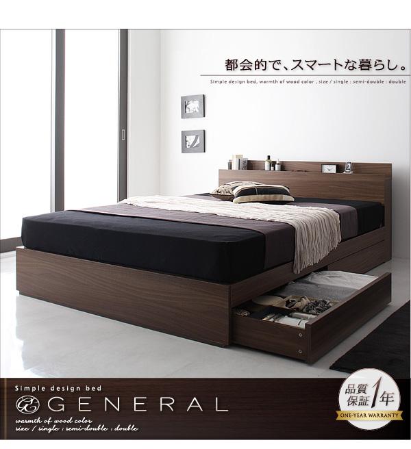 2万円で買えるベッド S字カーブを保つ理想の寝姿勢を実現