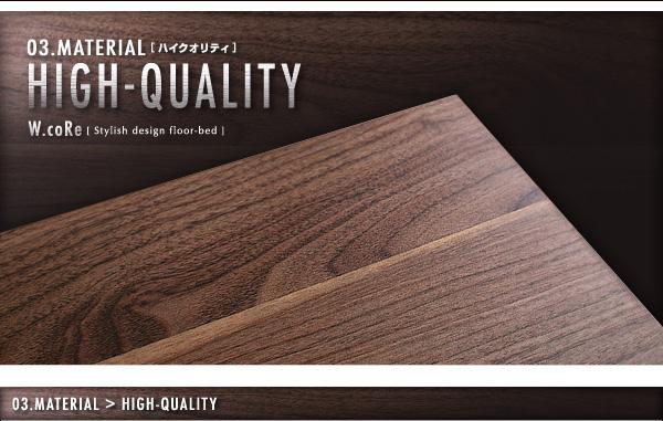 低価格帯のベッドでも、強化樹脂仕上げは、耐久性に優れ、傷付きにくい仕様