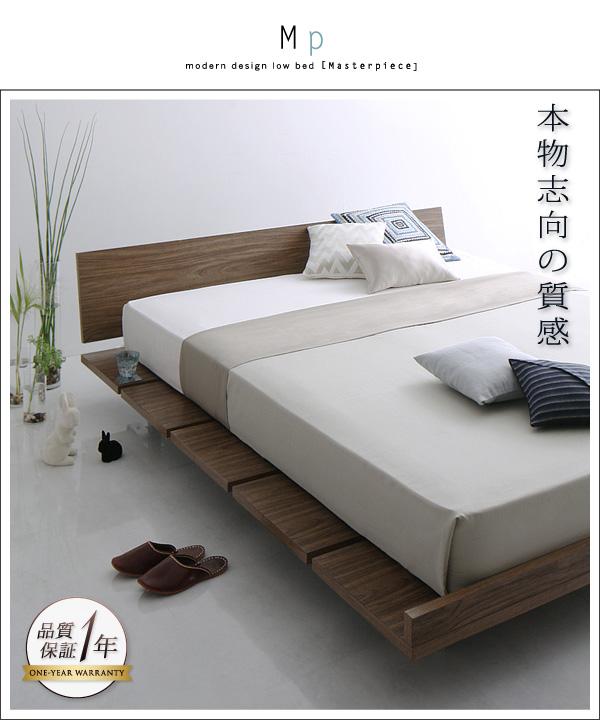 6万の予算で買える、ベッドを変えたら世界が変わった、フロアベッドに変えてみませんか
