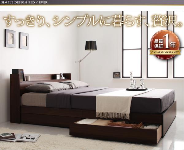 2万円で買えるシングル 収納ベッド・チェストベッド、大きな場所をとるベッドのスペースを有効利用、収納スペースに活用