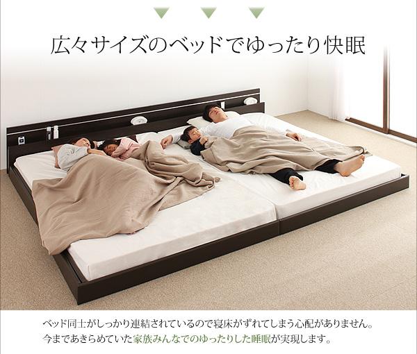 2台のベッドを専用金具でしっかり連結されているのでずれることはありません