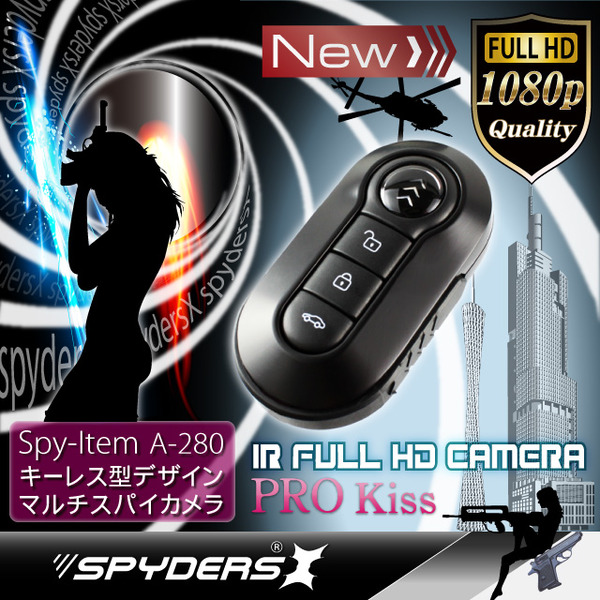 メタル製キーレス型スパイ(スパイダーズ X-A280)赤外線ライト、バイブレーション機能付