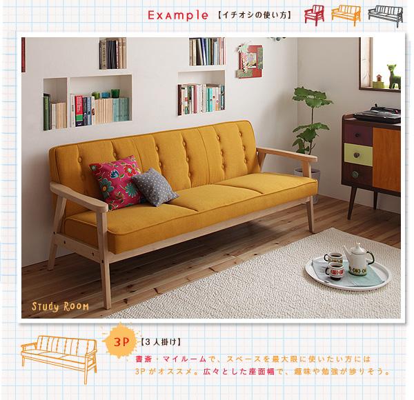 カジュアルな北欧風デザインソファ・カムデンの商品ページ