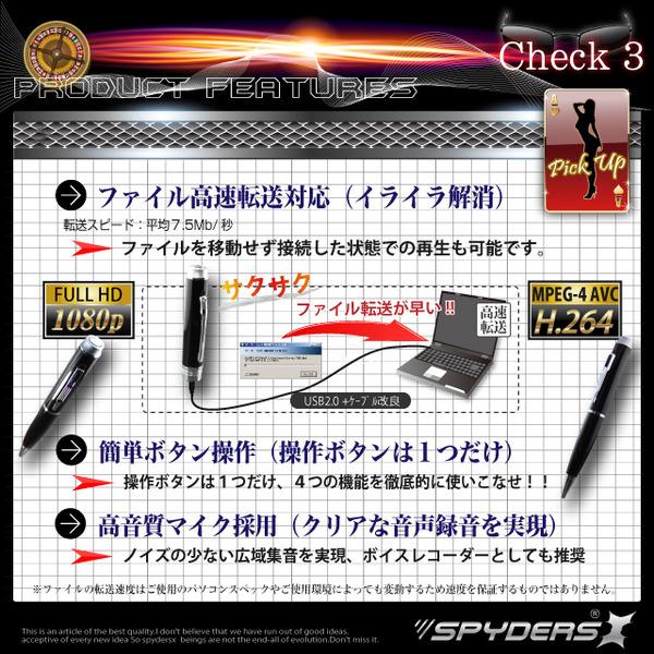ペン型使い方スパイダーズX (P-116)画像2