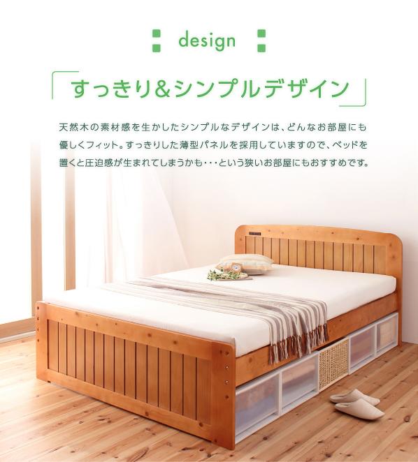 すっきり&シンプルデザイン