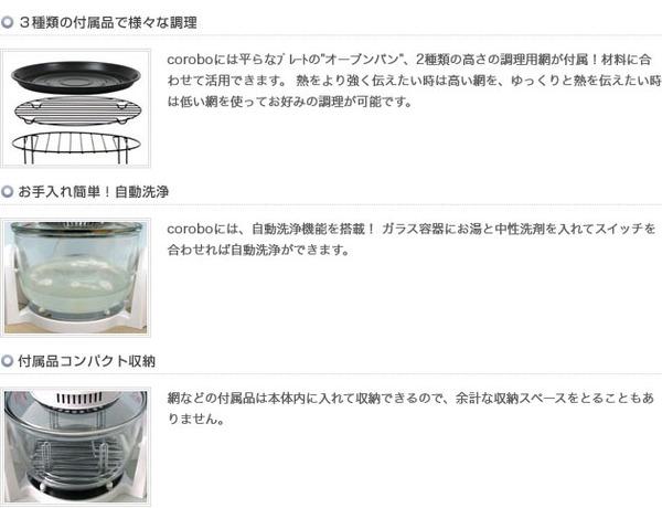 総合ネット通販店【オルカマーケット】