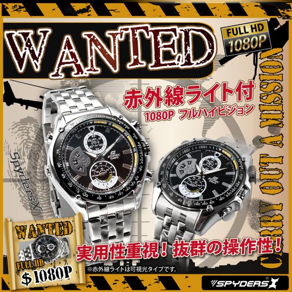 赤外線・腕時計型スパイカメラ スパイダーズX