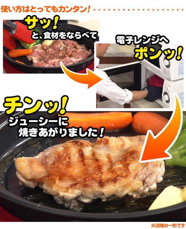 セラミックレンジパン