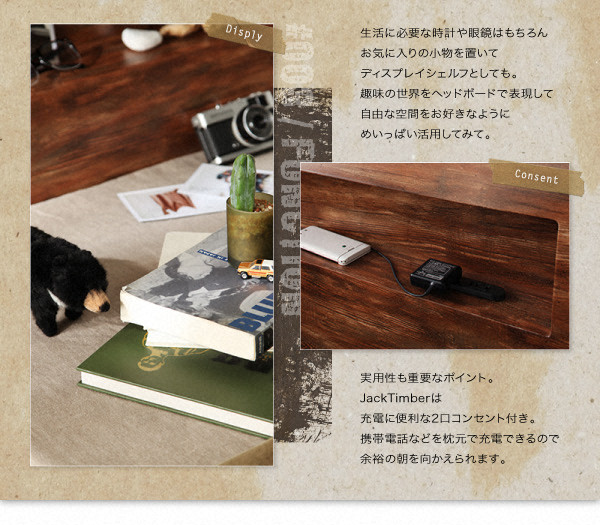 ユーズドデザインすのこベッド【Jack Timber】ジャック・ティンバー