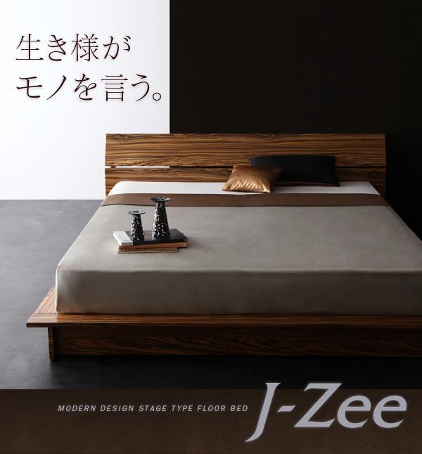 9万円の予算で買えるシングルサイズの低いベッド、だからカッコいい