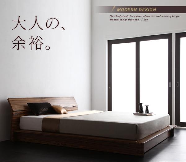 9万円の予算で買える、狭い部屋でも置けるベッド シングルサイズ