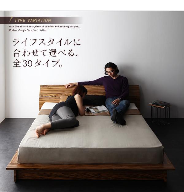 おしゃれなフロアベッド・フモダンデザインステージタイプフロアベッド【J-Zee】ジェイ・ジー