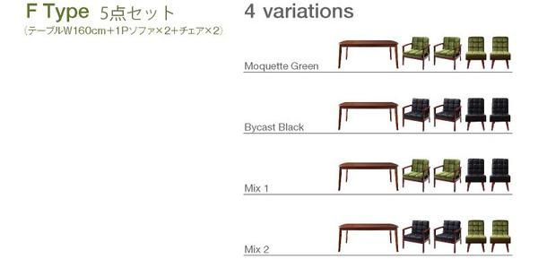 ソファーダイニングテーブルセット【DARNEY ダーニー】画像F2