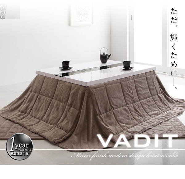 Vaditシリーズ こたつ フラットヒーター 画像11