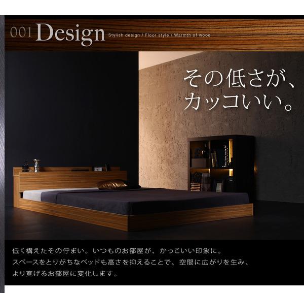 スペースをとりがちなベッドも、低いタイプにすることで、部屋の空間がスッキリ変化
