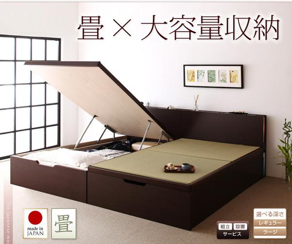 80000円で買える、昼間は心行くまで寛げる空間として、、そして夜はい草の香りも爽やかな畳ベッド