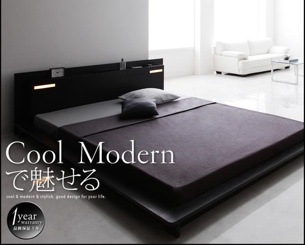 6万のダブルベッド、大人の雰囲気を演出、今人気の低いベッド