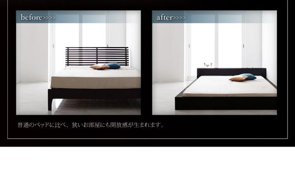 6万の予算で買える、一般的なベッドとロータイプベッドなどこんなにちがいます