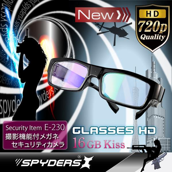 メガネ型スパイカメラ スパイダーズX (E-230)