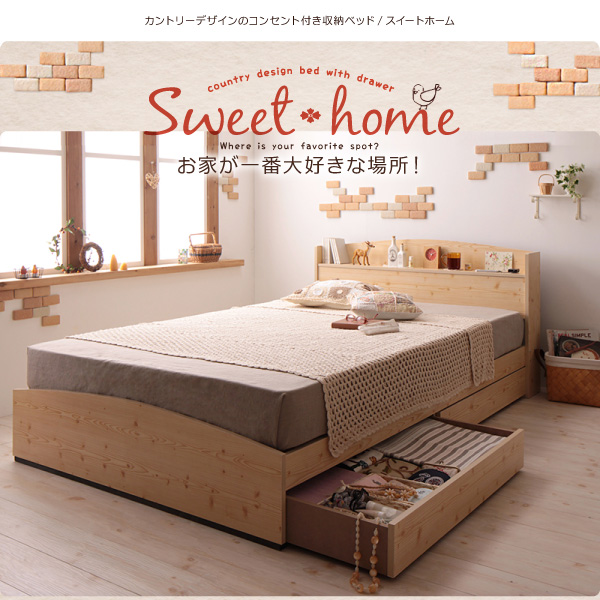 40000円で買えるセミダブル 収納ベッド、棚・コンセント付き収納ベッド